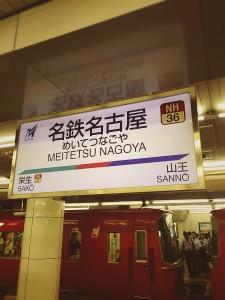 IMG_9690